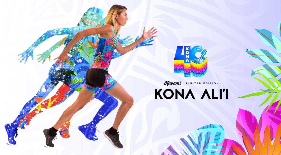 kona-ali-limited-edition